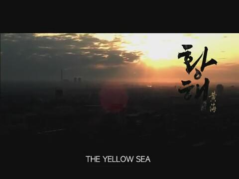 Ölüm Denizi