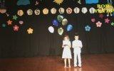 Boryayın-Eyüp Genç İlkokulu 1-C Sınıfı Okuma Bayramı-Akın Açıkgöz ve Gösteriler-Ali Boran Bor-2014 İ
