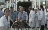 Çin'de Deprem Sonrası Ölü Sayısı 380'i Geçti