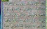 İranlı Çocuk Kuran Tilaveti Dinle