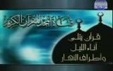 AbdulBasit AbdusSamed Kuranı Kerim 8.Cüz 15.Bölüm