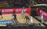 ABD - Türkiye 2014 FIBA Dünya Kupası Maç Özeti